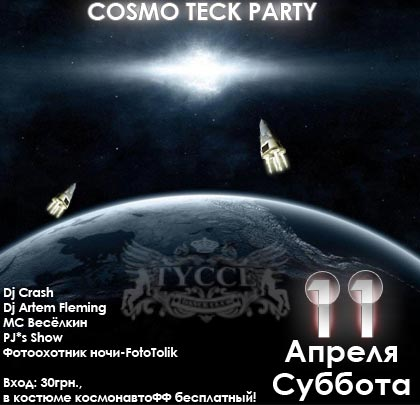 CosmoTechParty